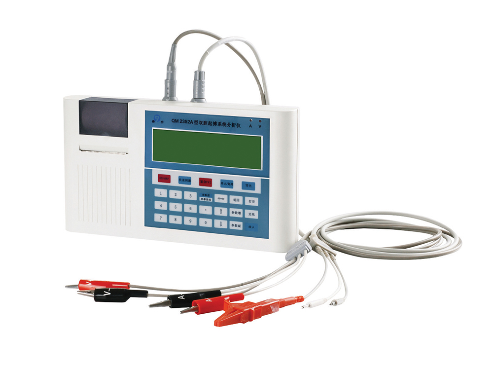 Dual Chamber Pacing System Analyzer