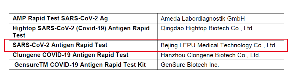 Test-report-lepu_antigen.png